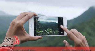 سه نکته برای عکاسی با موبایل
